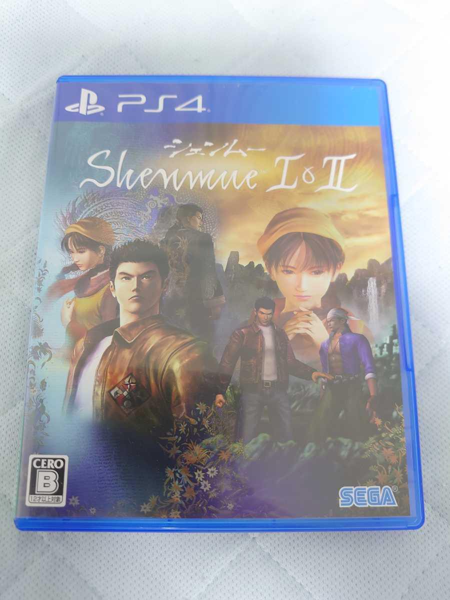中古 PS4 シェンムー1&2