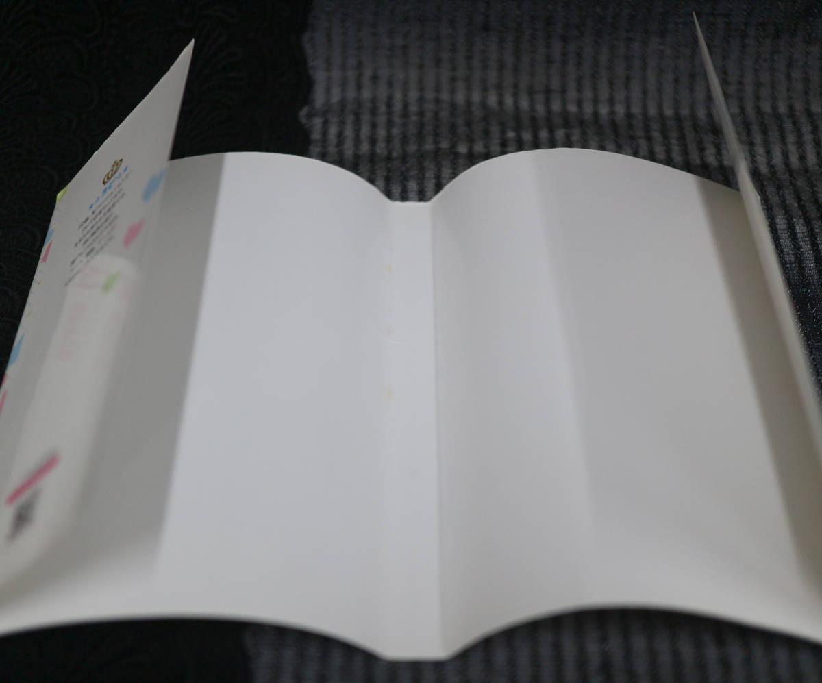 最強彼氏様 ラビ ピンキー文庫 集英社 中古本_画像5