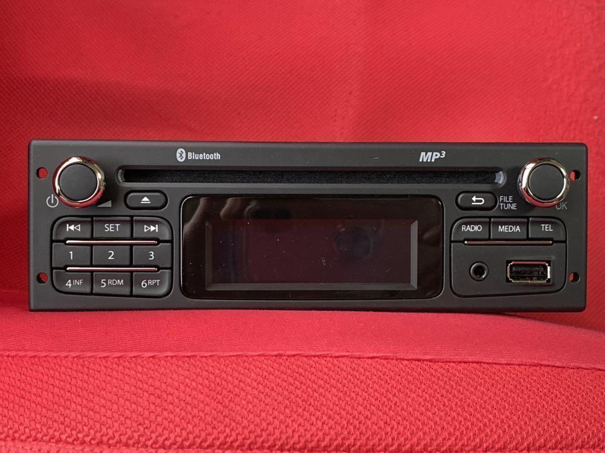 新車外し 2019年 ルノーカングー RENAULT純正 MP3・Bluetooth セキュリティコード付 取説 納車外し 送料無料 アルコール消毒済み