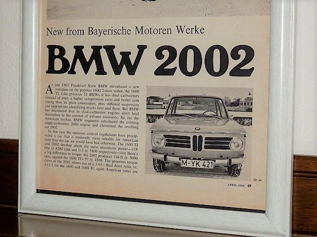 1968年 USA '60s 洋書雑誌記事 額装品 BMW 2002 ( A4サイズ )_画像3