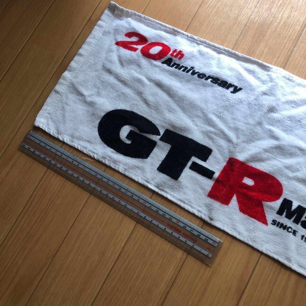 タオル GTR
