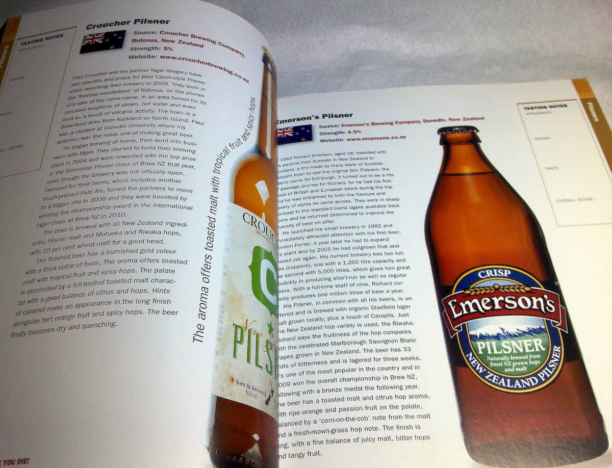 <洋書>死ぬまでに飲んでみたい 300種類以上のビール『300 More Beers to Try Before You Die!』