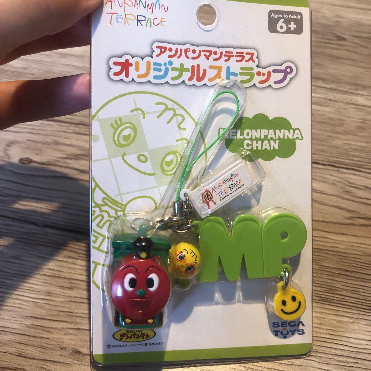 【限定】アンパンマンミュージアム  ストラップ