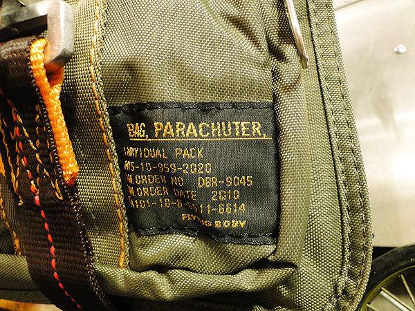 【83581】パラシュートバッグがモチーフ!ミリタリー系の老舗メーカーの逸品☆フライングボディバッグ ブリーフバッグ(アーミーグリーン)_画像5