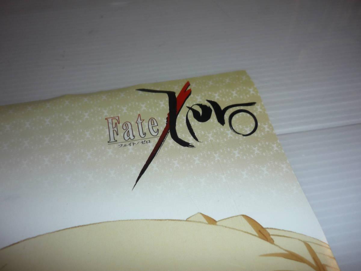 【送料無料】Fate Zero ゲーマーズ 特典 スリムポスター 非売品 / スティックポスター_画像5