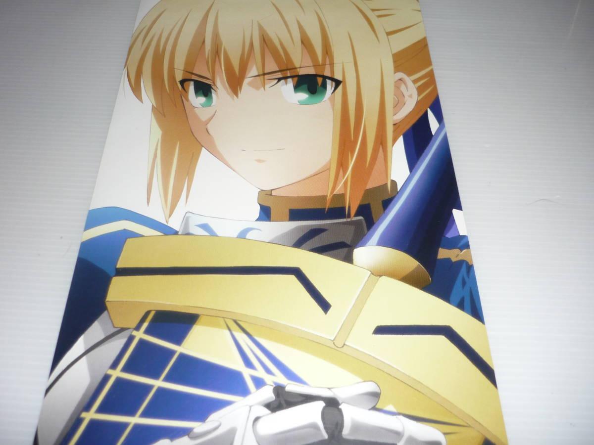 【送料無料】Fate Zero ゲーマーズ 特典 スリムポスター 非売品 / スティックポスター_画像3
