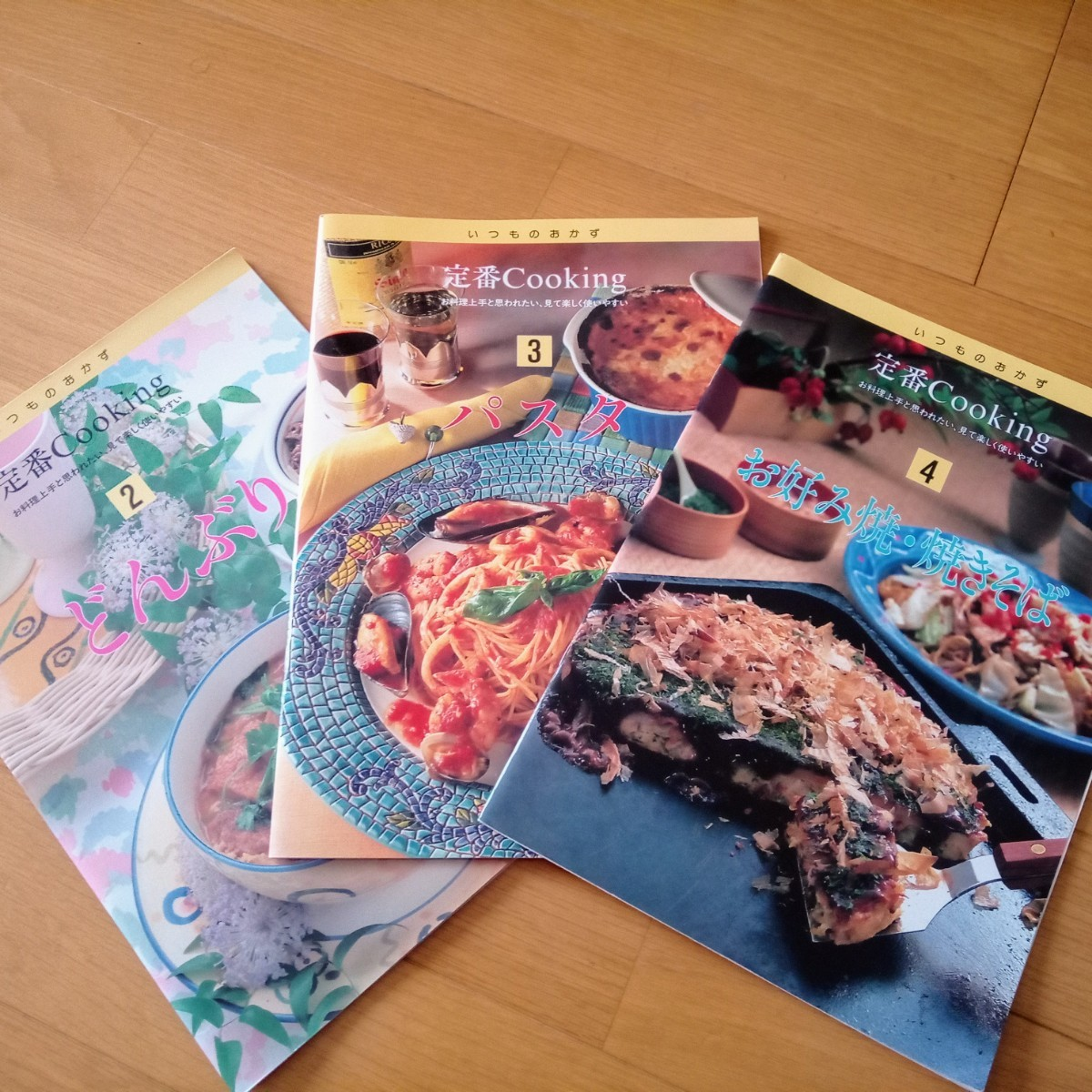 千趣会 料理本 定番クッキング 「いつものおかず」9冊セット