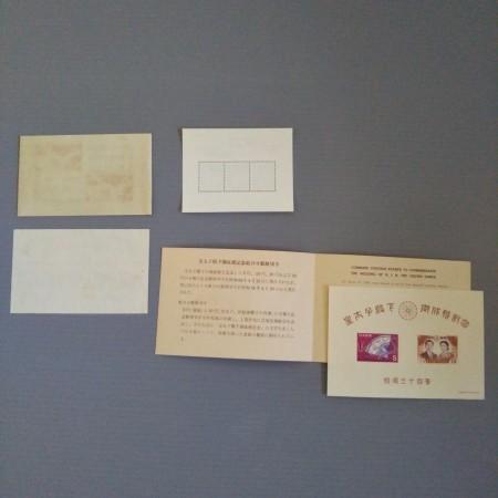 記念切手 小型シート 色々