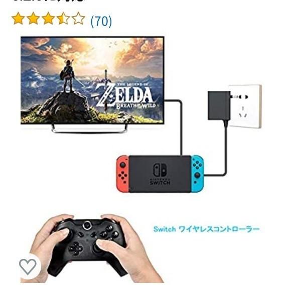 Switch 無線 コントローラー pro ワイヤレス ゲームパッド  値下不可