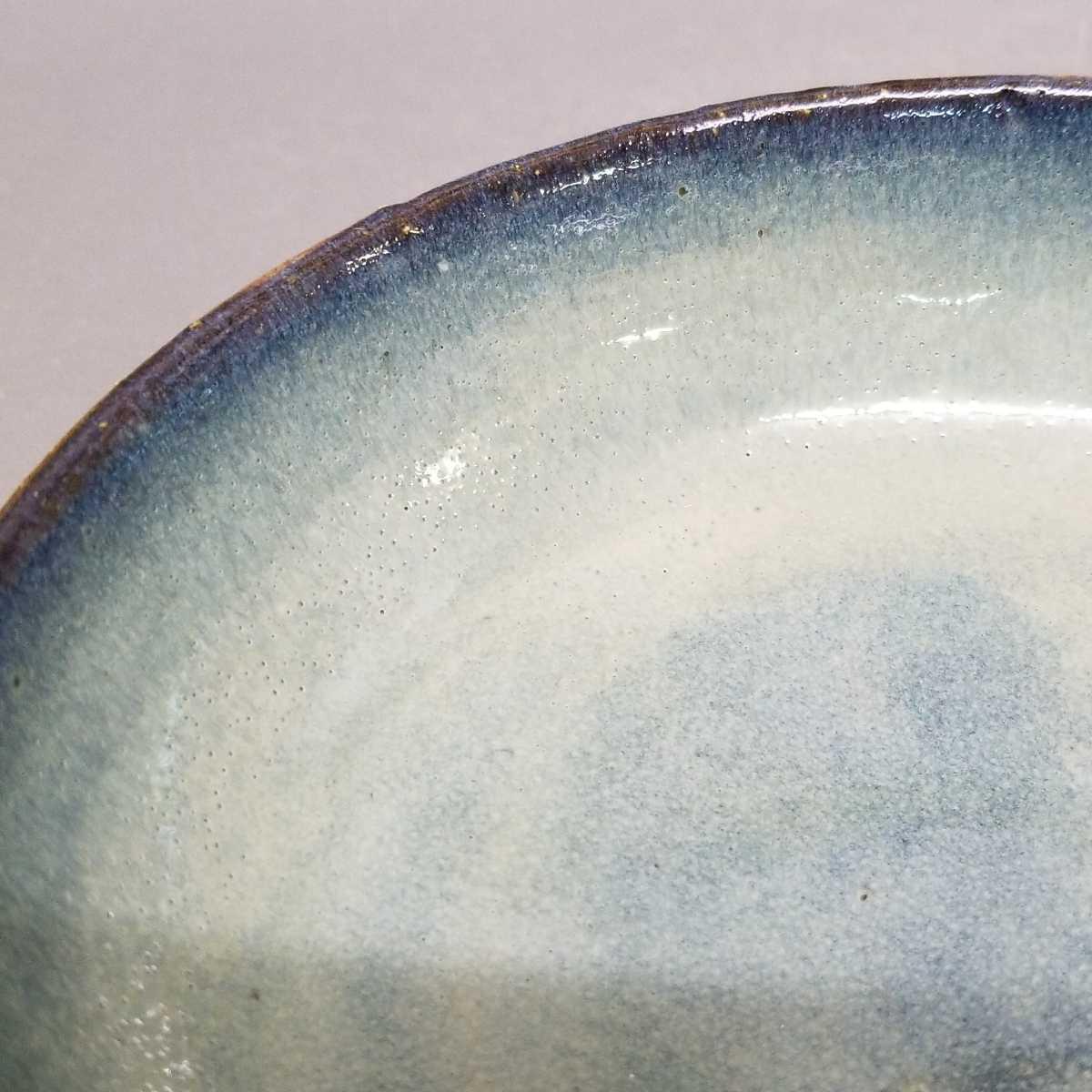 延11)萩焼 山根清玩 青萩 平鉢 未使用新品 同梱歓迎 和食器 深皿 Φ約cm_画像5