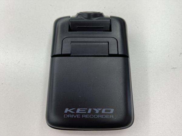 即納可能 ジャンク品 KEIYO AN-R007 動作 確認済み 管理番号 KY20062607 総額 1750円 当日~翌日発送可能_画像1