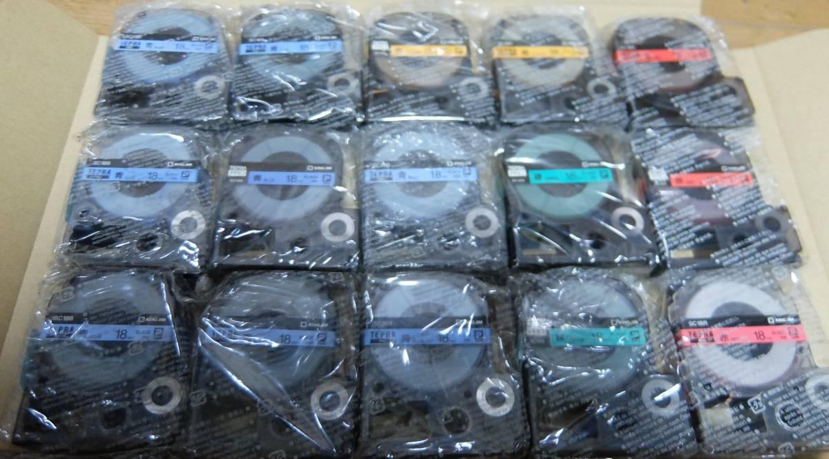 テプラ テープカートリッジ 18mm 15本 送料無料_画像1