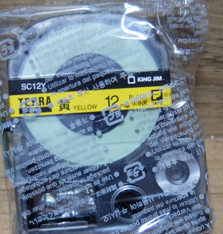 テプラ テープカートリッジ 12mm 15本 送料無料_画像3