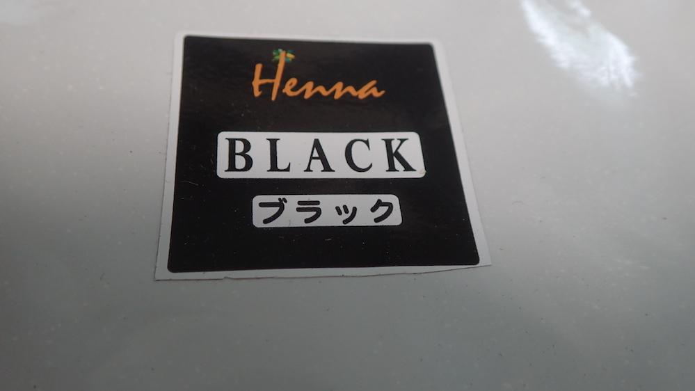 ヘナ 100g ブラック インド産_画像2