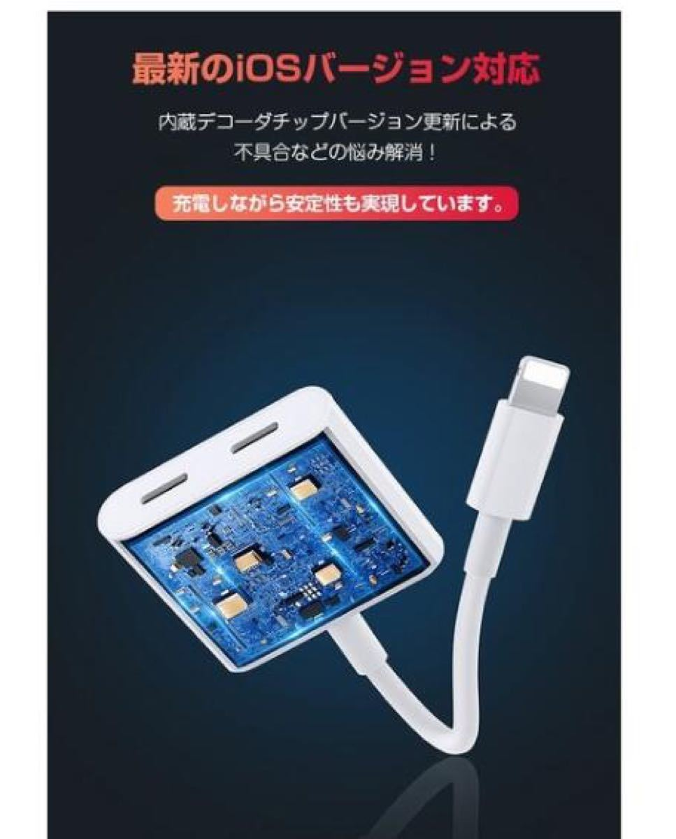 iPhone イヤホン iPhone 変換ケーブル 通話可能 変換アダプタ