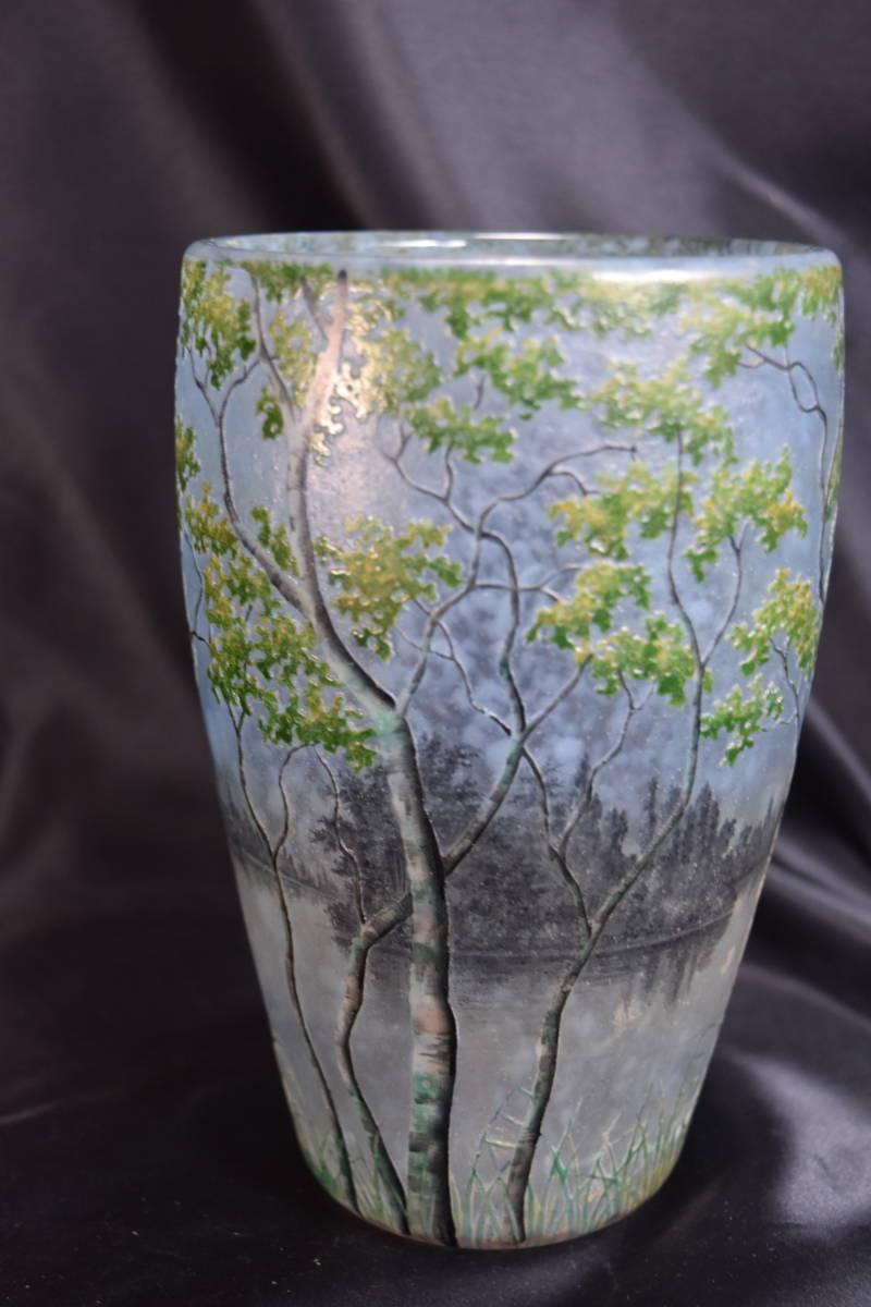 Daum Nancy ドームナンシー 花瓶 フラワーベース  g28