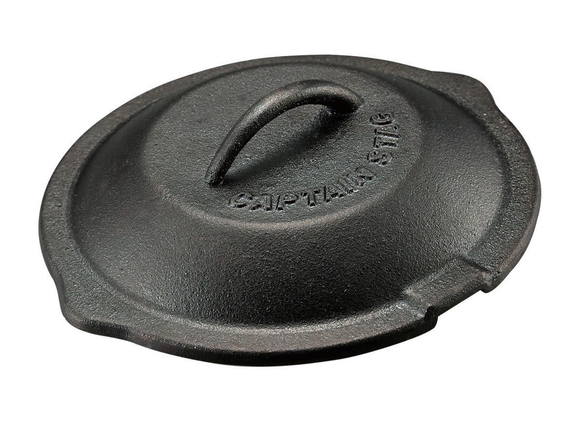 CAPTAIN STAG グランピング キッチン用品 スキレット カバー ミニ