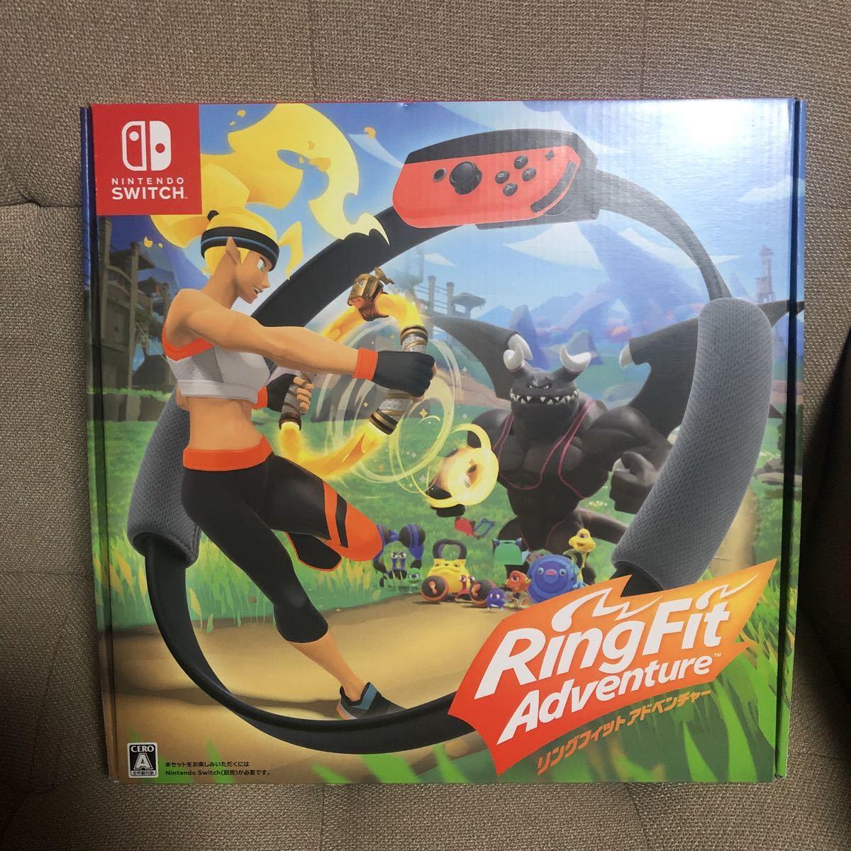 【美品】送料無料 翌日発送 リングフィットアドベンチャー Nintendo Switch