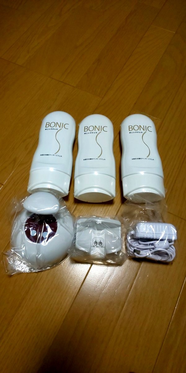 【新品未使用】BONIC ボニック 超音波 EMS 本体 ジェル3本セット