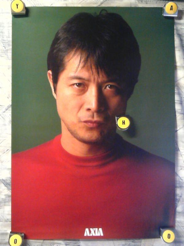 SO【ポスター/B-2-515x728】矢沢永吉-YAZAWA/O/AXIA販促用非売品ポスター_画像1