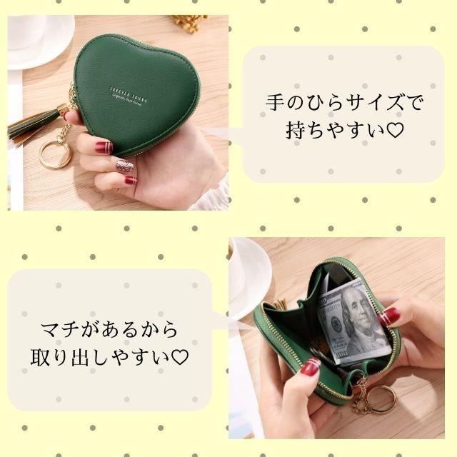 小物入れ ハート アクセサリー ポーチ コインケース カードケース 可愛い 茶色