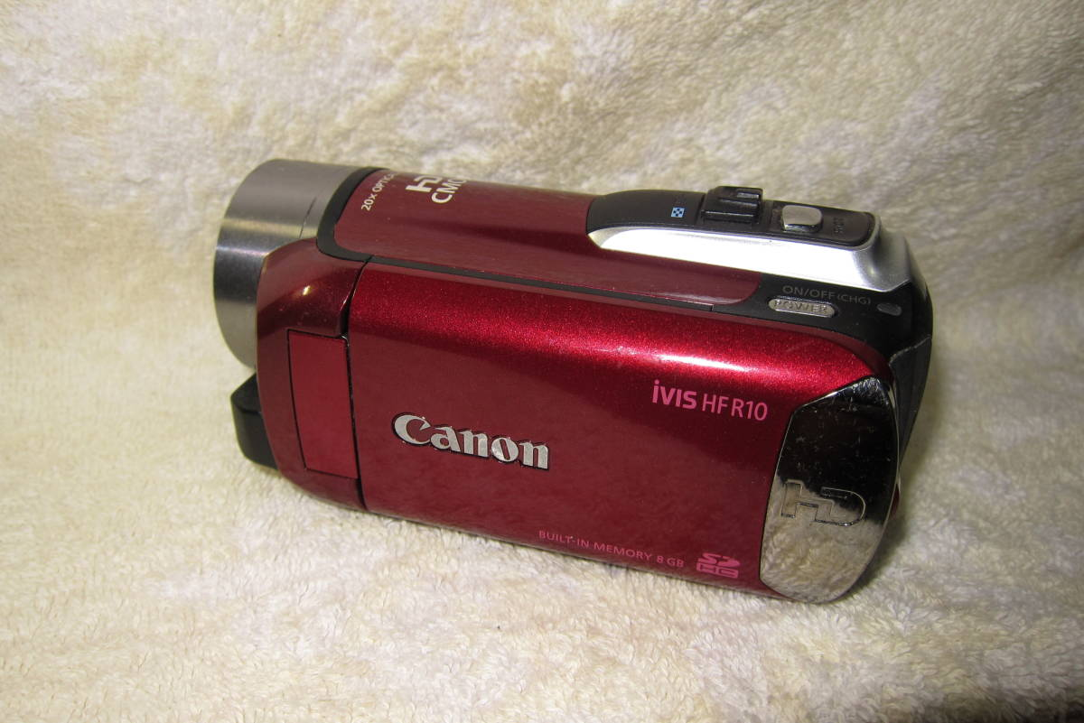 レッド・キヤノン ivis HF R10 デジタルビデオカメラ・動作中古品・充電器無し・電池無し_画像2