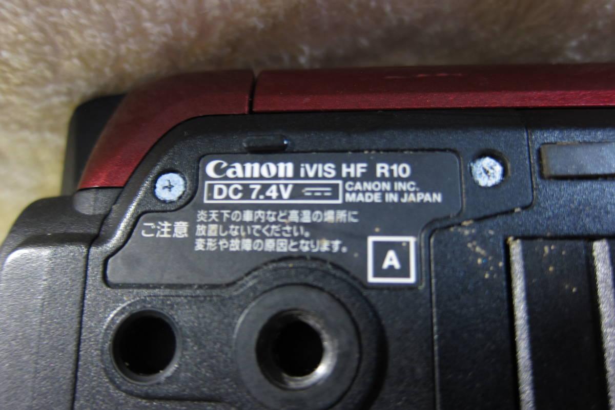 レッド・キヤノン ivis HF R10 デジタルビデオカメラ・動作中古品・充電器無し・電池無し_画像3