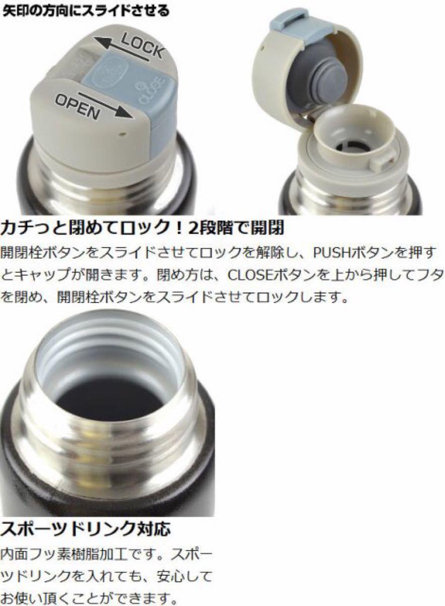 水筒フッ素加工ステンレスボトル480mlx2個 コップ付 ブラック+レッド