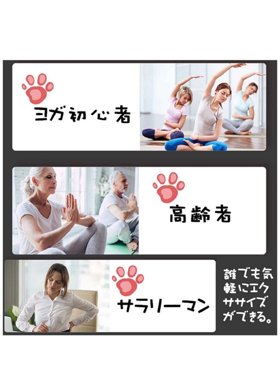 マルチチューブ トレーニングチューブ 8字タイプ 多機能ホース 弾性 ゴムチューブ 姿勢改善 肩こり防止 ストレス消解 天然ゴム 男女兼用