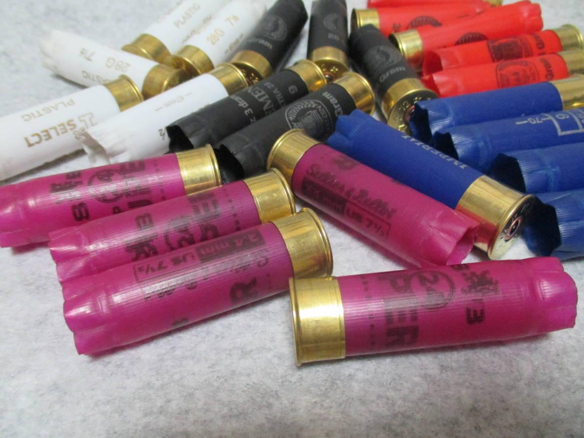 12番 散弾銃空薬莢 12ゲージ 実銃発射 5色セット レミントンM870 M1100 ウィンチェスターM1897 M1887 ベネリM3 スパス12_画像2