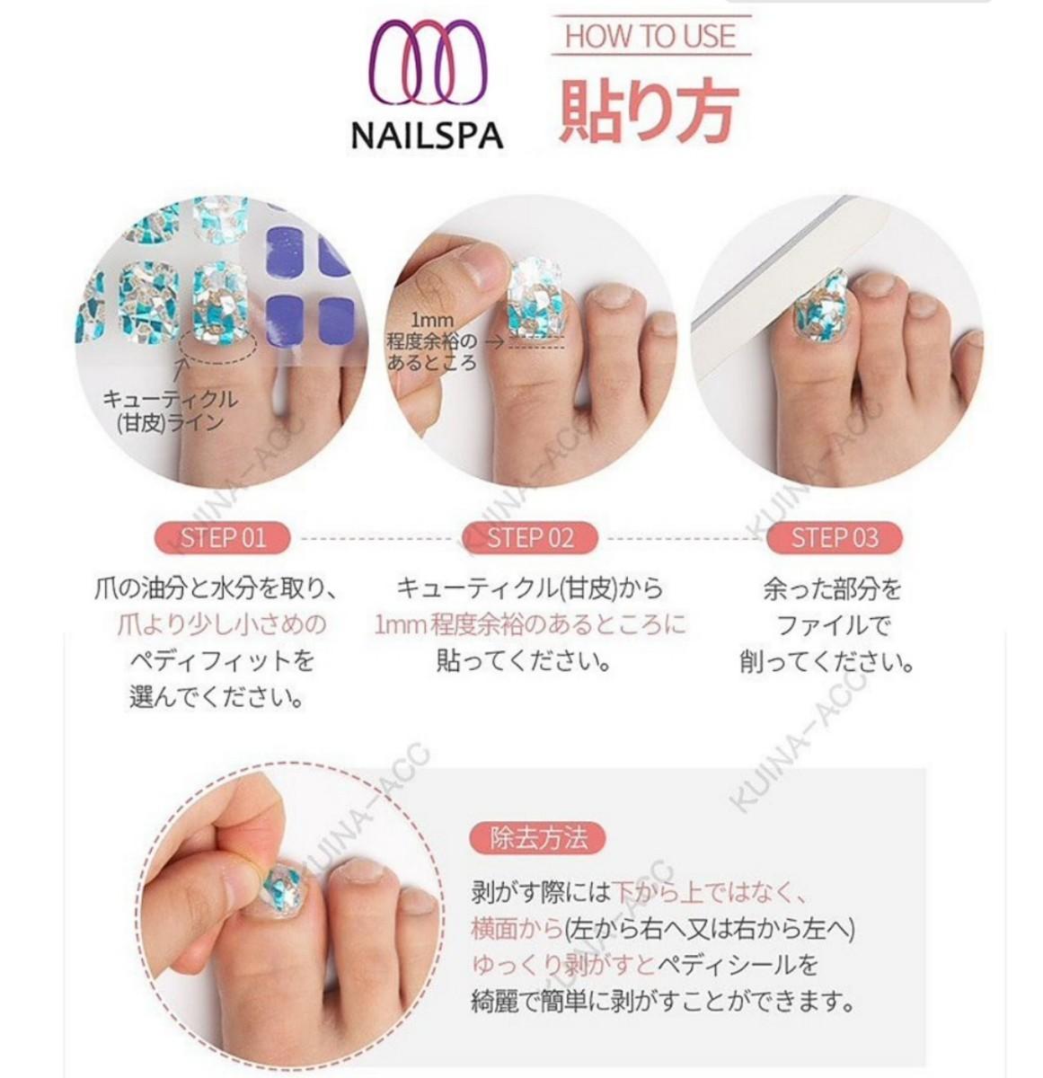ジェルネイルシール グリッター ネイル&フットセット ピンク 2枚 新品☆