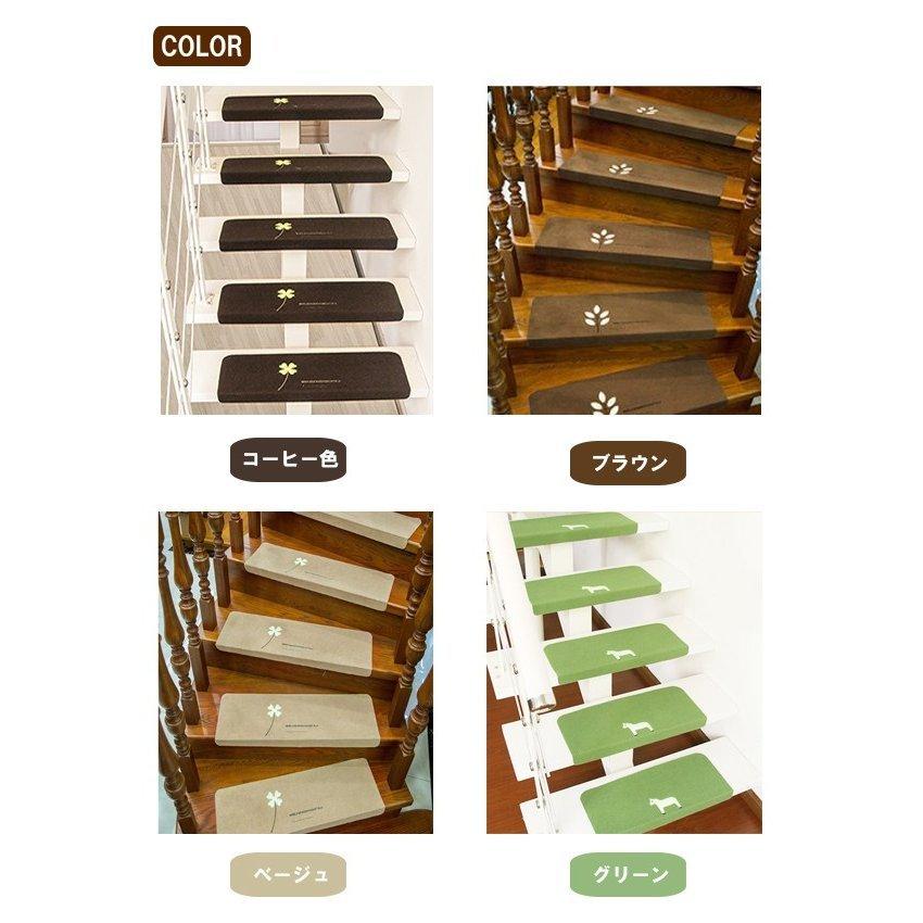 階段マット 15枚セット 滑り止め 蓄光式 足冷え 防音対策 水洗い 滑り防止 キズ防止 DESIGN E ブラウン_画像6