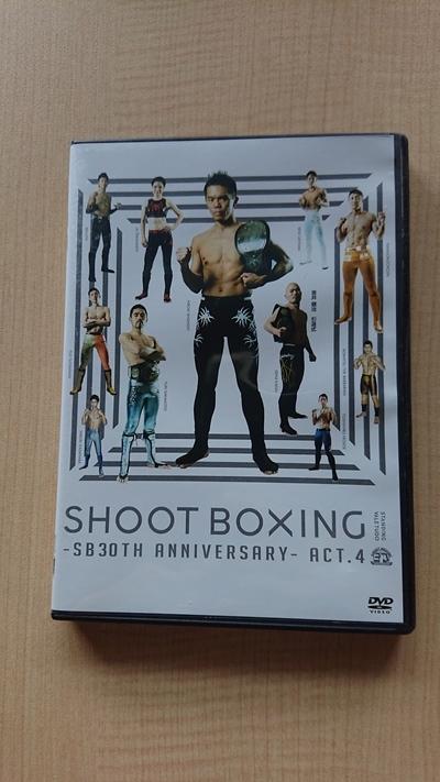 SHOOT BOXING2015~SB30th Anniversary~act.4  シュートボクシング/O3148/ 宍戸大樹_画像1