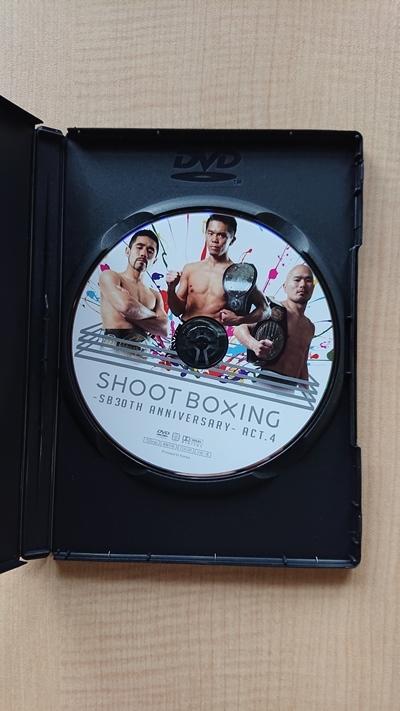 SHOOT BOXING2015~SB30th Anniversary~act.4  シュートボクシング/O3148/ 宍戸大樹_画像4