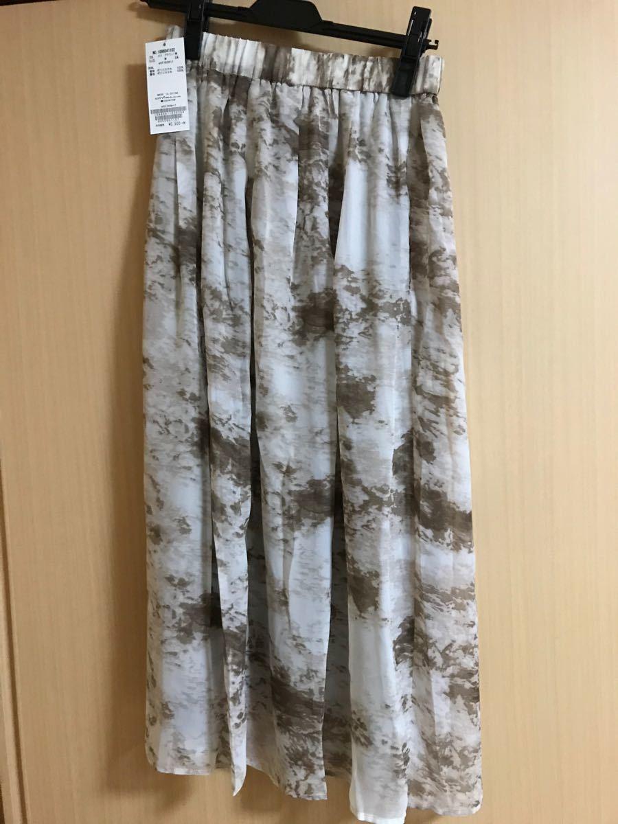 マジェスティックレゴン   ロングスカート