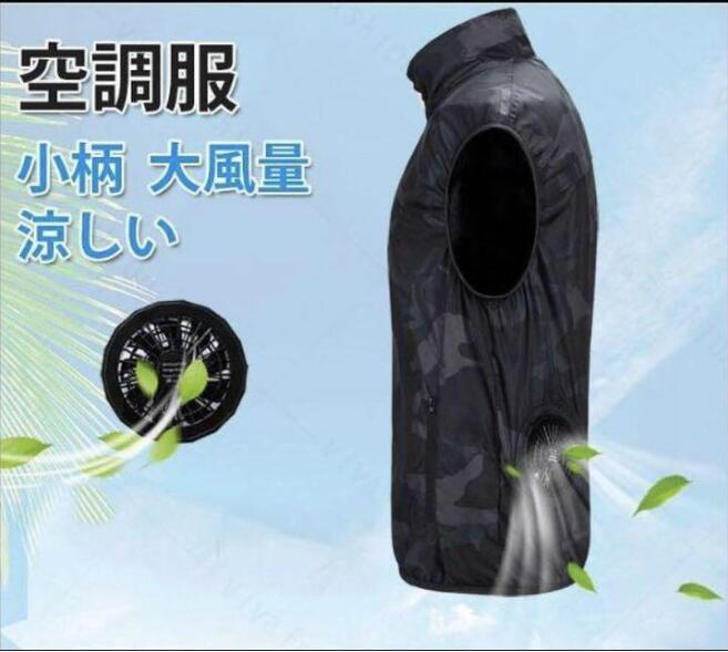2020最新式 新発売空調服 熱中症対策 ベスト/空調風神服ファッション メンズ 酷暑 夏用 ファン バッテリーセット作業服サイズ選択_画像4