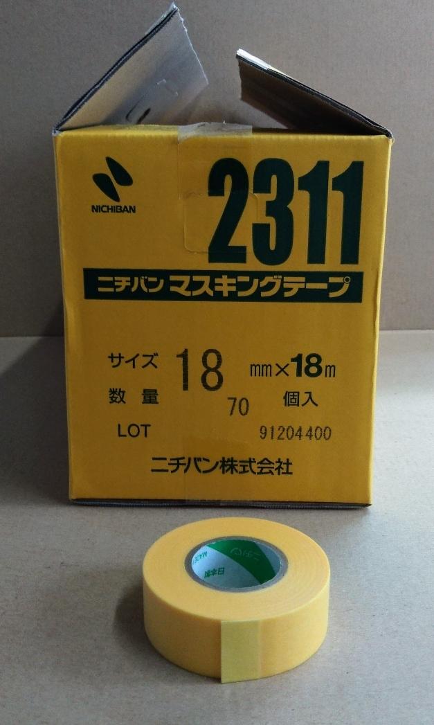 ニチバン マスキングテープ #2311 18mmx18m 1巻よりバラ販売 送料¥210 黄色いテープ_画像1