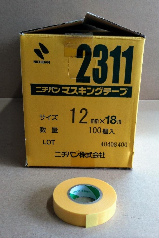 ニチバン マスキングテープ #2311 12mmx18m 1巻よりバラ販売 送料¥210 黄色いテープ_画像1