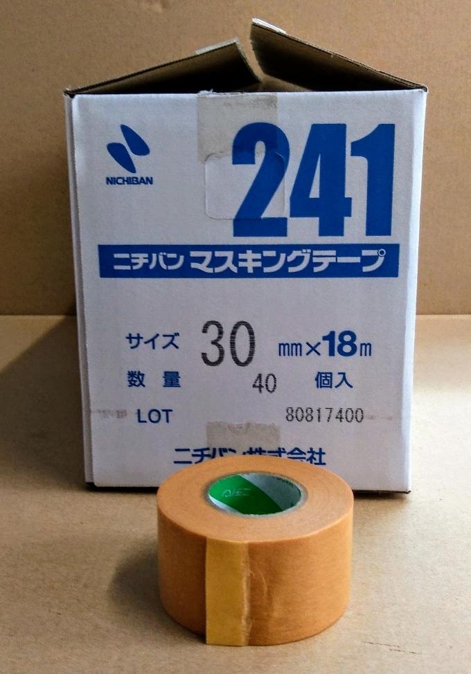 ニチバン マスキングテープ #241 30mmx18m 1巻よりバラ販売 送料¥220~_画像1