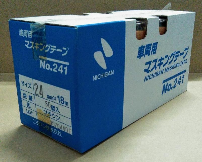送料込み ニチバン マスキングテープ #241 24mmx18m ブラウン 50巻入1ケース_画像1