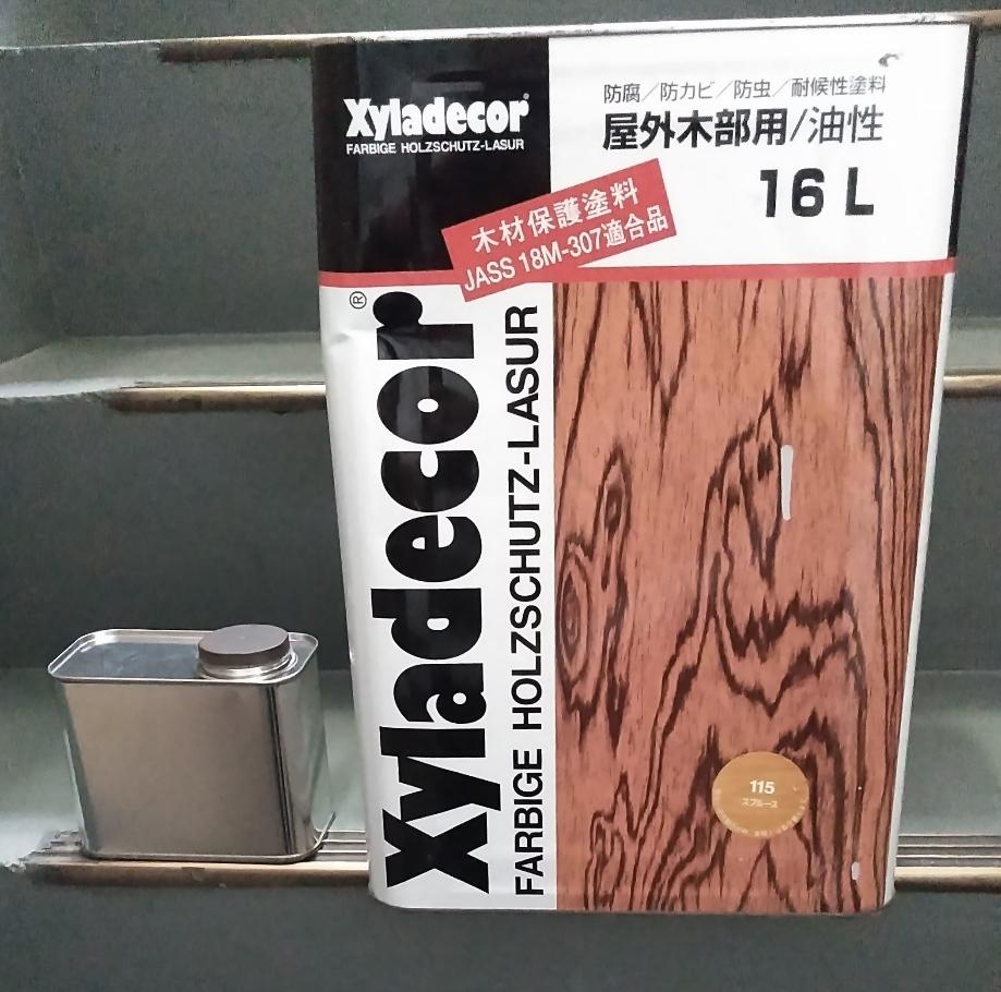 送料込み 木材保護塗料 キシラデコール #115 スプルース 小分け 0.5L_画像1