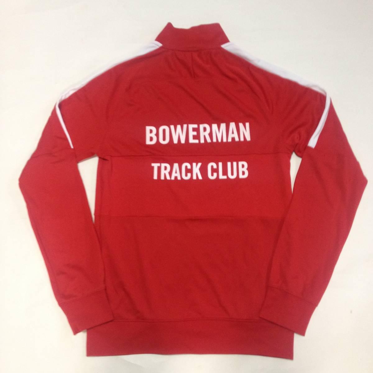 【Sサイズ】BTC Track Jacket 2.0【Bowerman Track Club】