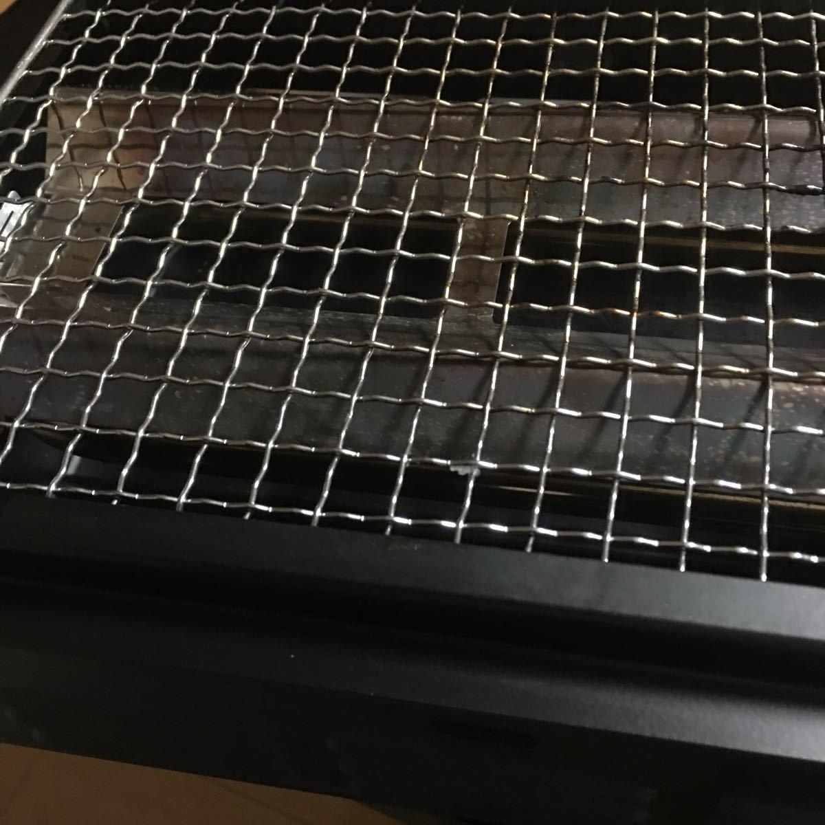家庭用卓上バーベキューコンロ