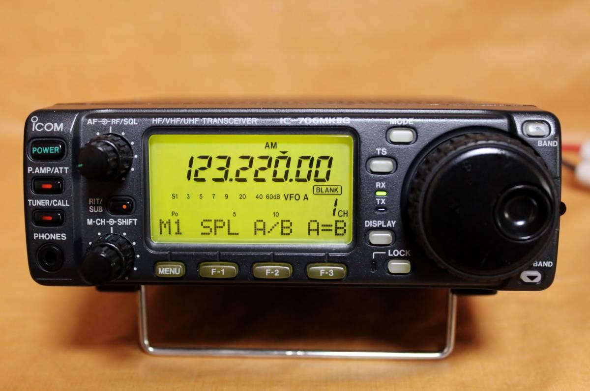アイコム IC-706MK2G HF/50/144/430MHz ゼネカバ送信改造 1.6~29.9MHz 受信拡張改造済み エアーバンド 706MKⅡG 無線機