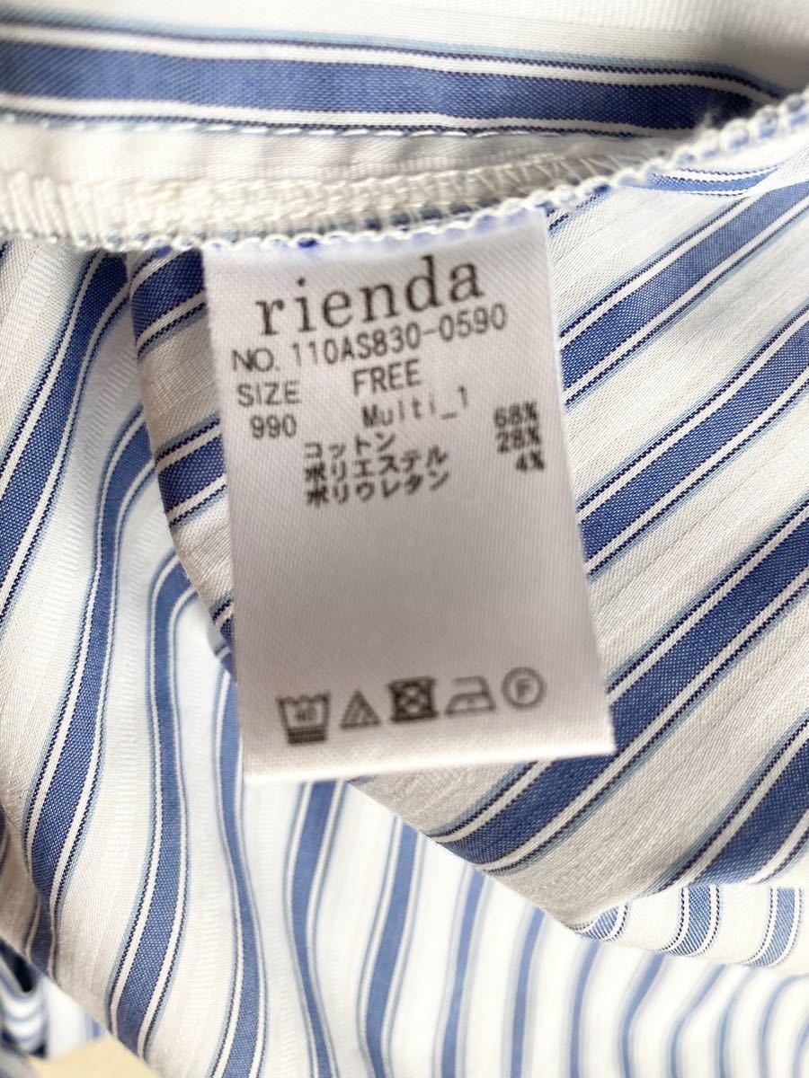 長袖シャツ チェックシャツ リボン リエンダ
