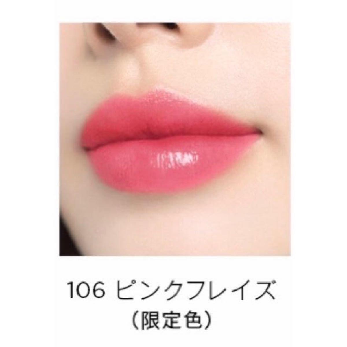 【新品・限定色】◆OPERA オペラ◆リップティントN◆106 ピンクフレイズ