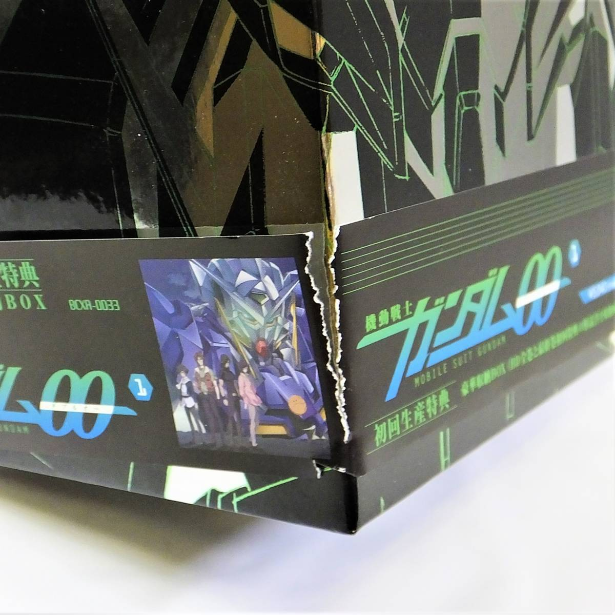 Blu-ray♪USED◎アニメ/宮野真守◆機動戦士ガンダム 00 -ダブルオー- 1[初回生産特典◆豪華収納BOX] (BCXA0033)◆定形外郵便◎管理D1075_帯に破れ箇所あります。