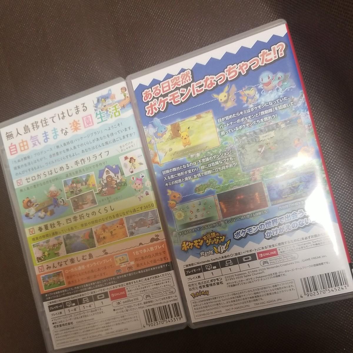 Nintendo Switch ソフト