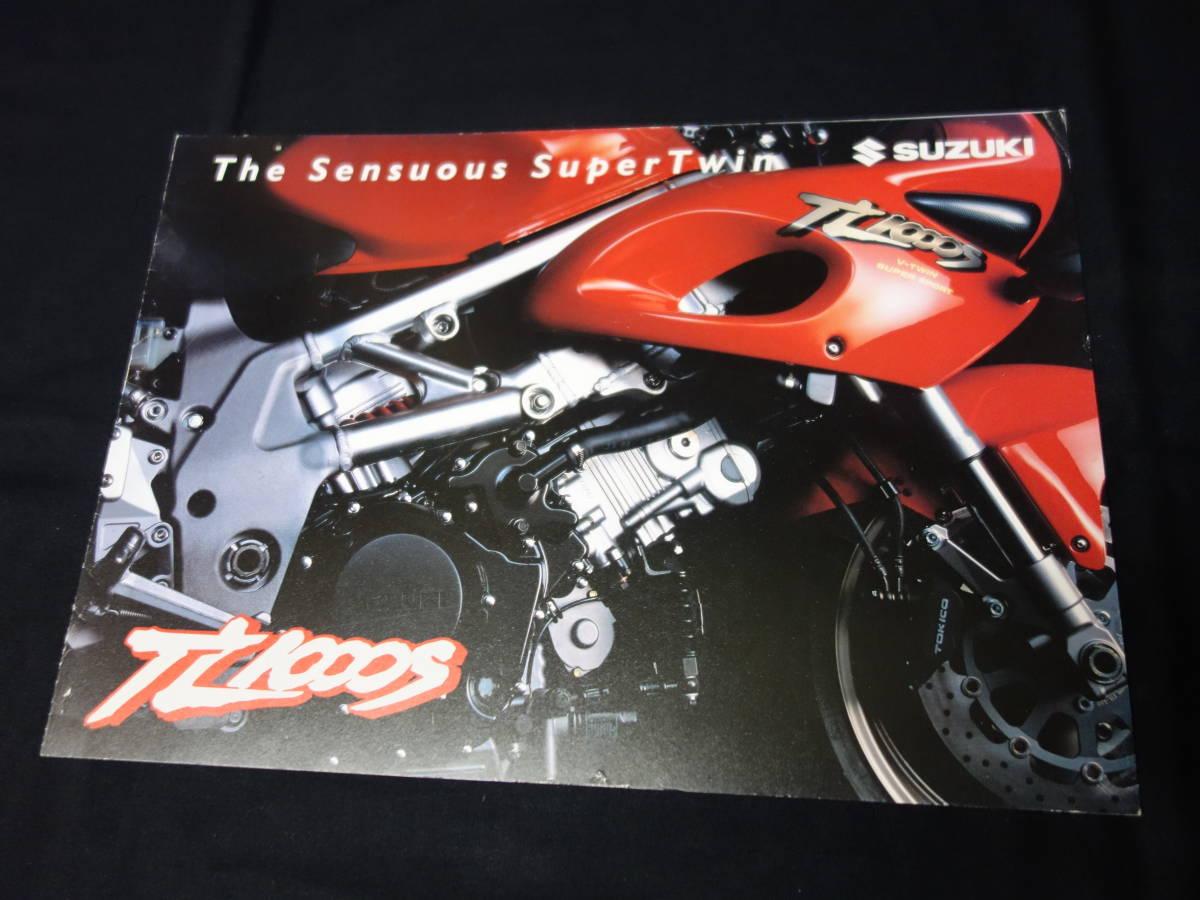 【輸出仕様】スズキ TL1000S VT51A型 専用 カタログ 英語版 / 1996年 【当時もの】_画像1