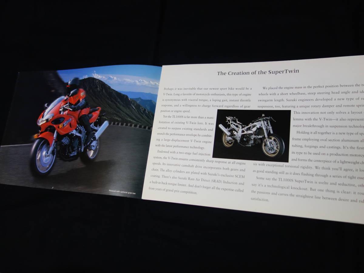 【輸出仕様】スズキ TL1000S VT51A型 専用 カタログ 英語版 / 1996年 【当時もの】_画像2